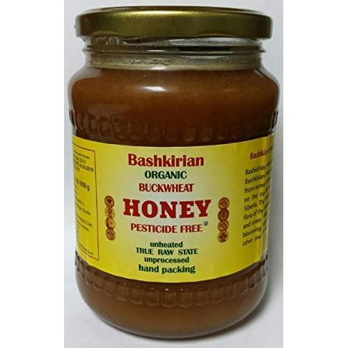 Bashkirian Buckwheat Organic Honey 450gr 1 16 SKU821